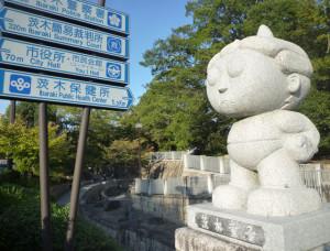 茨木市の高橋交差点、西側で、市民の安全を見守る茨木童子くん