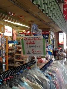 茨木の阪急本通商店街で。子ども服もお得です。