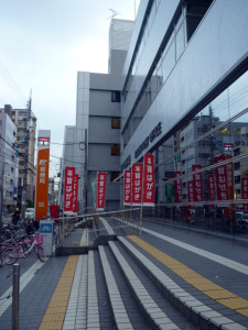 茨木郵便局。年賀はがき販売スタートです