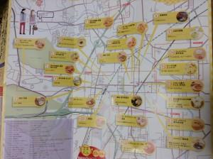 茨木さつまいもスイーツフェアのマップです