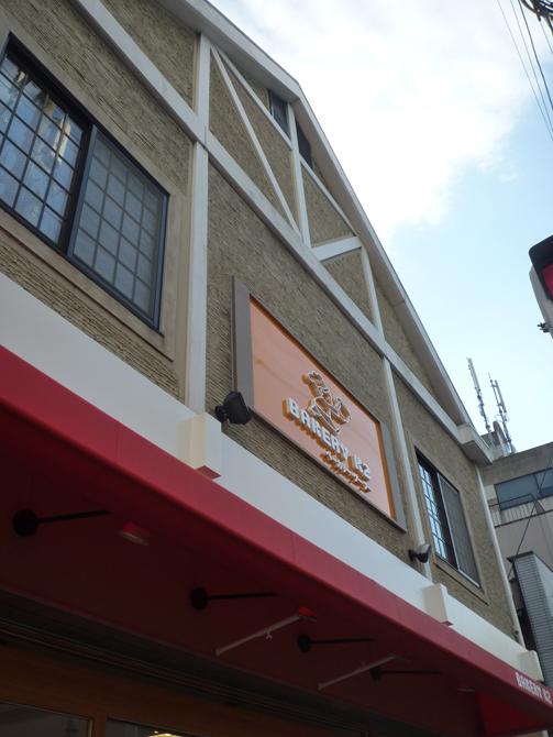 大黒屋跡に、ベーカリーK2茨木店がオープンしました