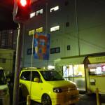 茨木市宇野辺のヤスオート中古車販売会社