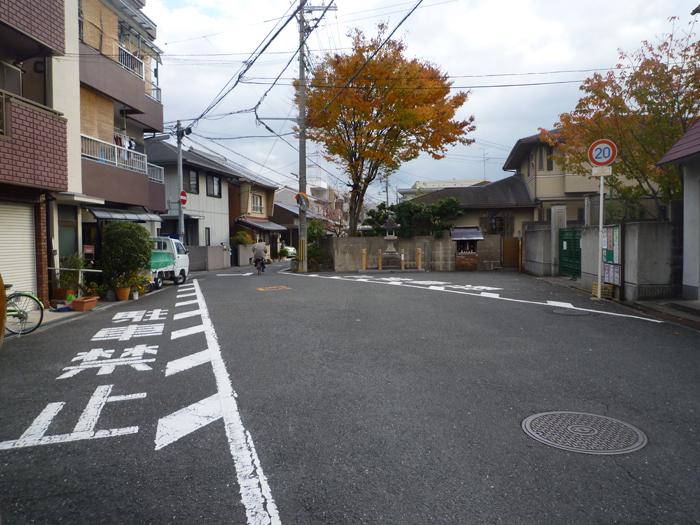 茨木高校東門前にある兵桝