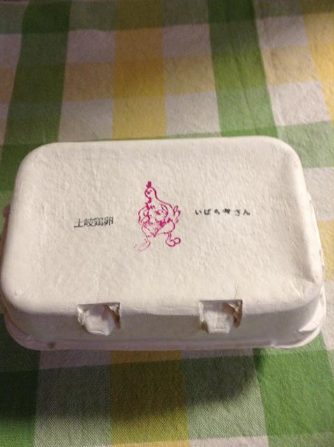 土岐鶏卵のパック1