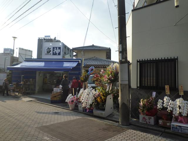 阪急茨木市駅そばの新しい魚神