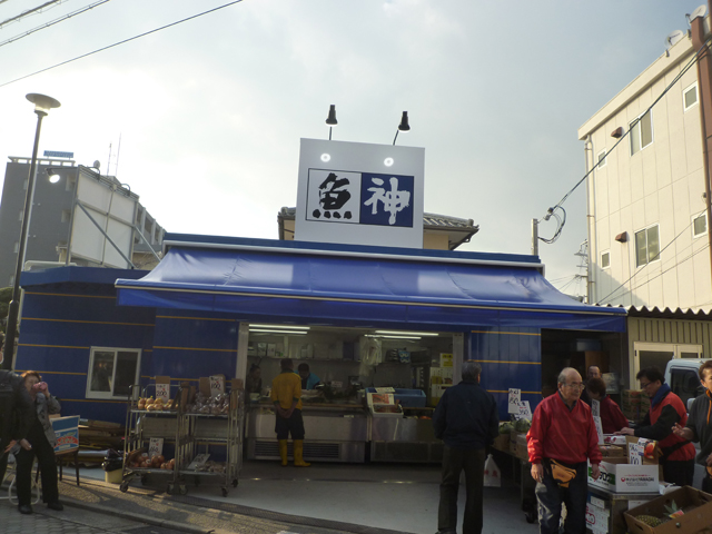 茨木市の魚神が、阪急茨木市駅そばでオープン