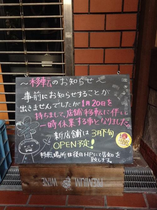 20140131-222941.jpg