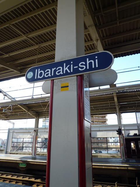 茨木市駅のアルファベット看板3