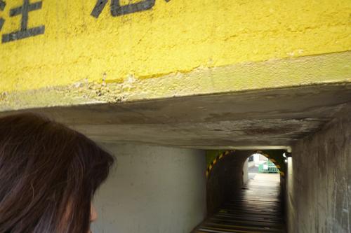 トンネルの背の低さ