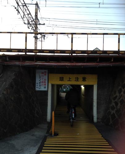 背の低いトンネルを行く人2