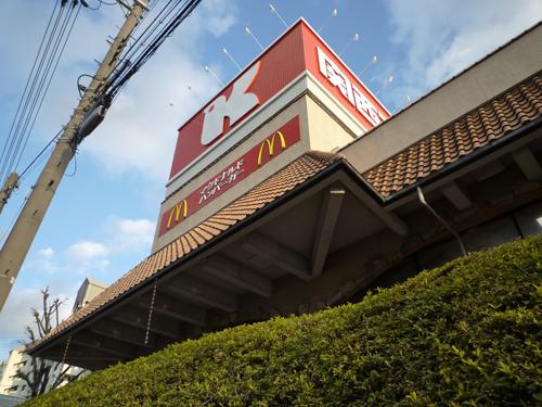 kk関西スーパー