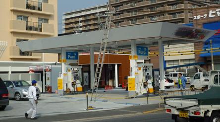 産業道路沿い弁天下のガソリンスタンド3