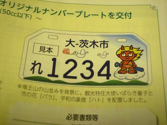 77112c173e984072146cacef98e023eb.jpg