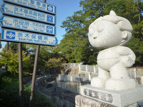 茨木市高橋の交差点のフィギア
