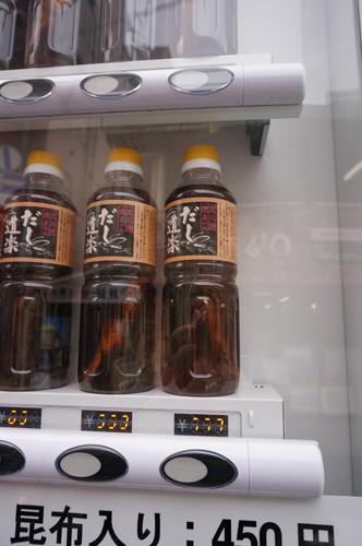 阪急茨木市駅そば自販機のだし