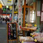 心斉橋商店街の石州