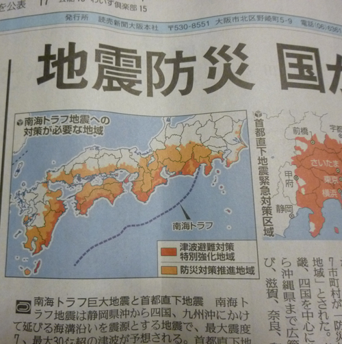 防災対策推進地域のマップ