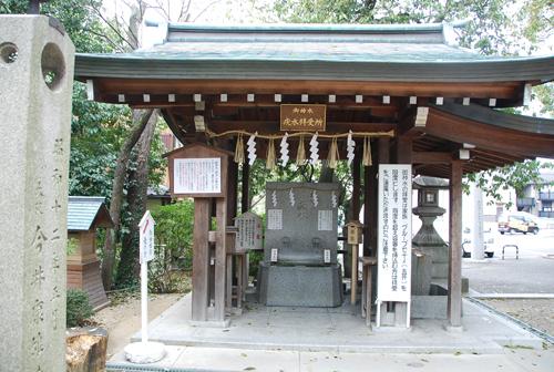 いぼ水神社の拝受所