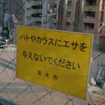 2017年4月に茨木市内で開催するイベント、お知らせくださいマセ