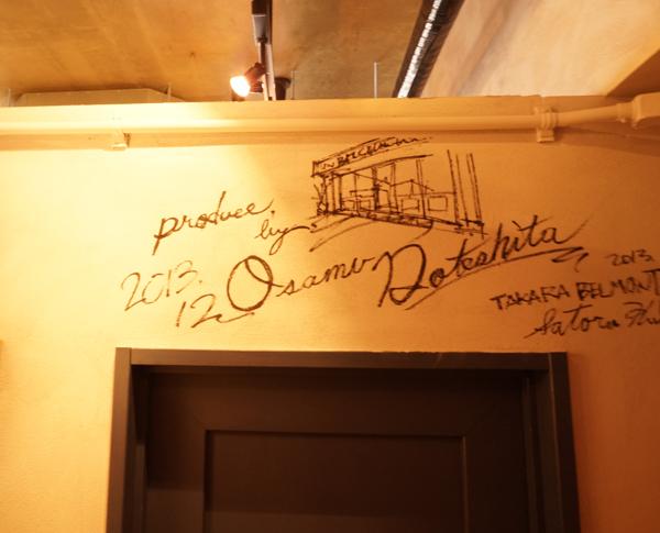 メロウ天井のサイン