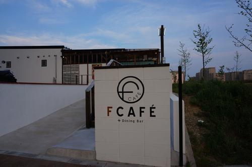 Fカフェ、公園側から