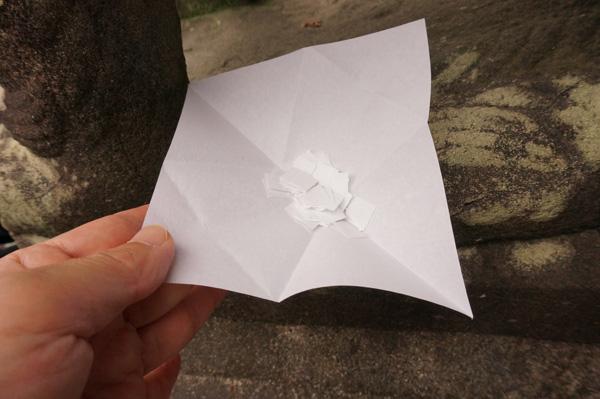 kkお清めの紙