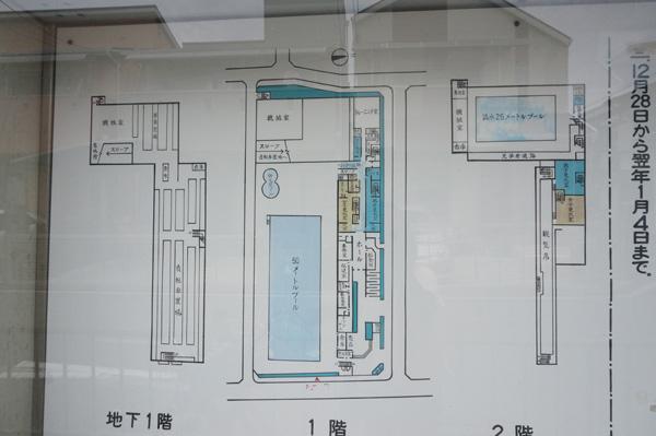 茨木市五十鈴市民プール掲示板