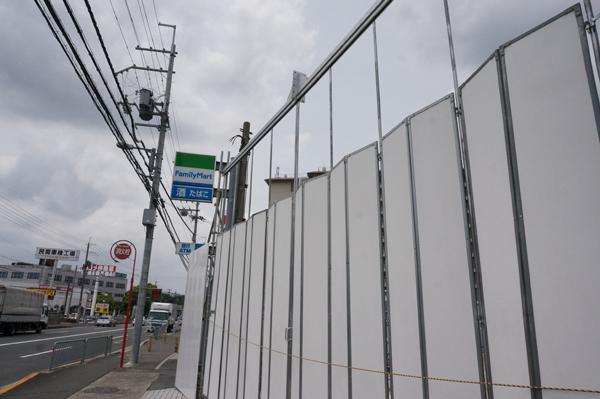 茨木市太田のドンキ横の幼稚園跡の外側