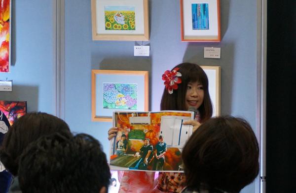 kk震災復興の店写真DSC03904