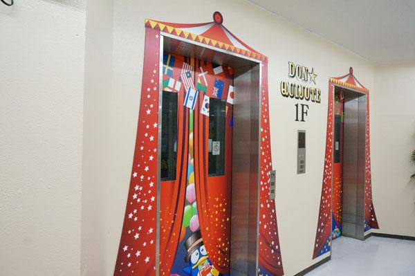 ドンキホーテのエレベーター