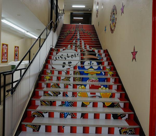 ドンキホーテの階段
