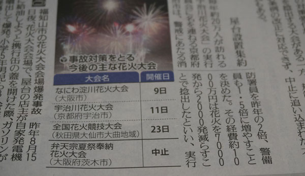 kk新聞2DSC04234