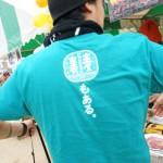2017年9月に開催する茨木のイベント、教えてくださーい!