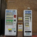 JR茨木そばの格安チケット自販機