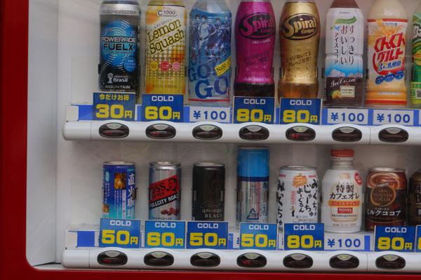 自販機ワンコインの商品DSC05982