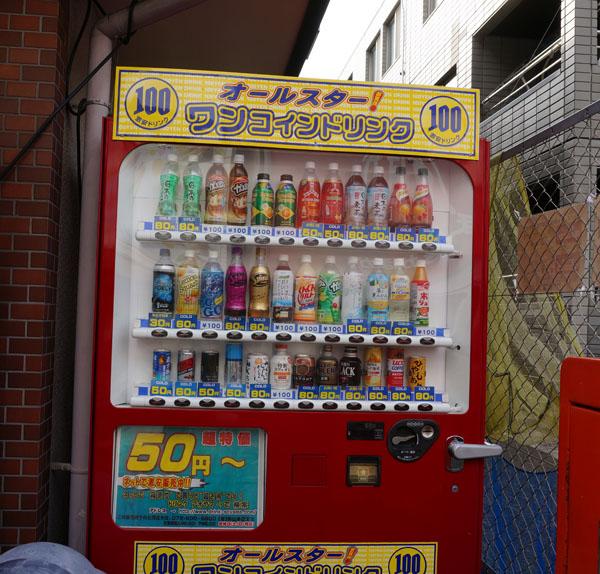 自販機ワンコイン全景DSC05980