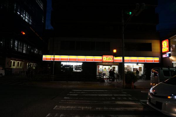 竹橋町前のデイリーヤマザキ