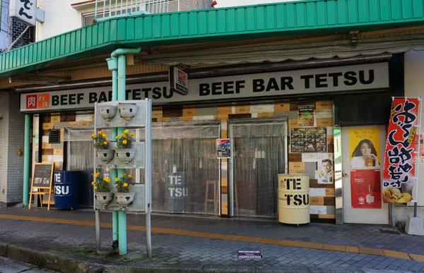 肉バルTETSU