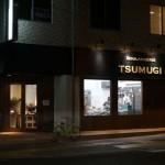 tsumugi外観DSC07752