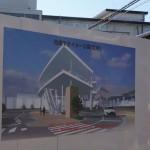 JR東口イメージ図DSC07616