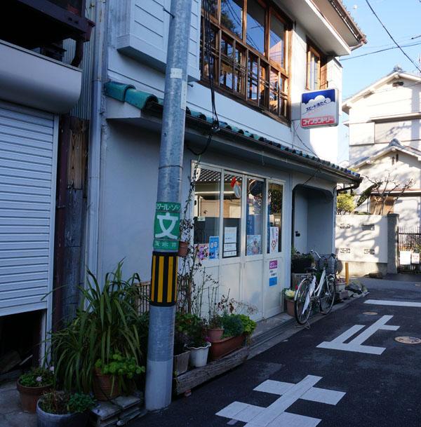 茨木湯横のコインランドリーDSC08384