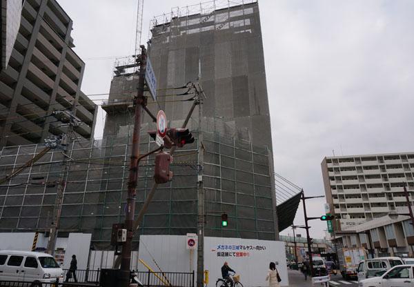 JR駅前第2長久ビル
