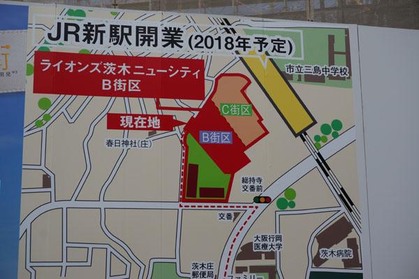 JR総持寺駅とマンションマップ拡大
