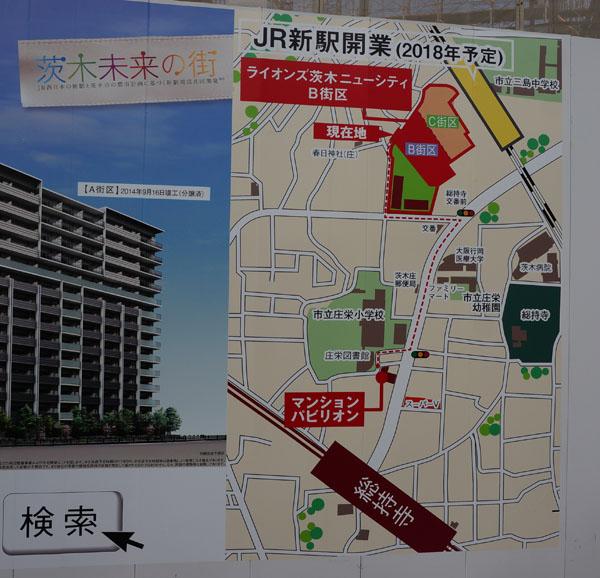 JR総持寺駅とマンションの図