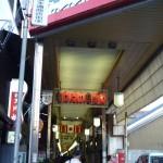 阪急本通り商店街2014年正月