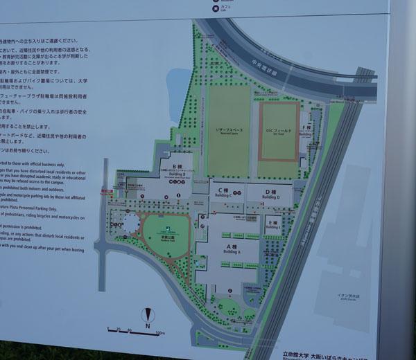 立命館敷地内マップ