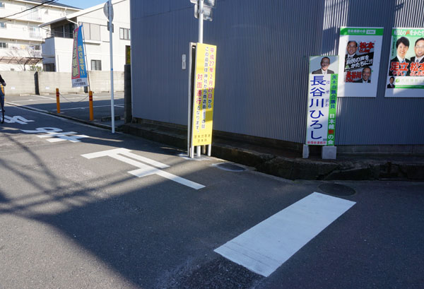 阪急本通商店街と茨木神社間の道路