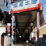 阪急本通り商店街前