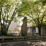 茨木エキスポロードの石碑
