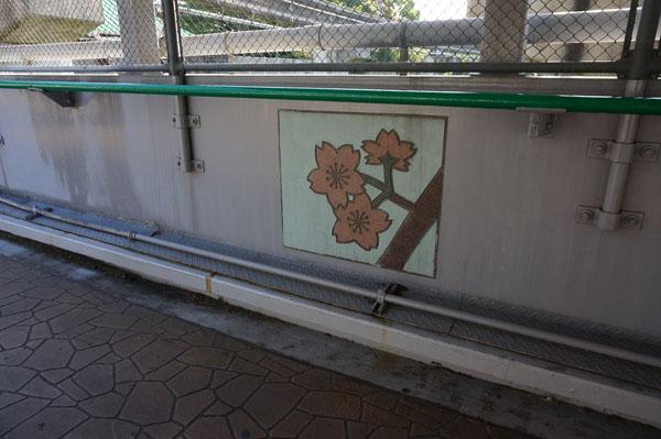 万博公園・中央入り口橋に桜のイラスト